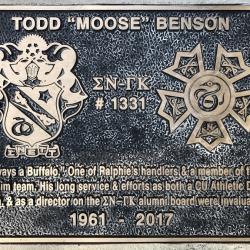 EN-GK #1331 Todd Benson